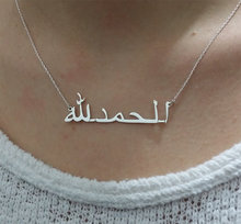 925 Sterling Silver Arabic Name Necklace Handmade Silver Name jewelry Personalized Nameplate Pendent