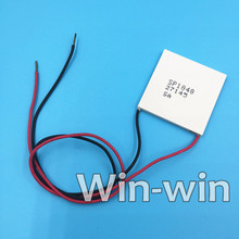 Freeshipping 5pcs Semiconductor thermoelectric power generation SP1848-27145