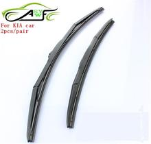Free Shipping car windshield wiper blade for kia k2 k5 carnival cerato sorento forte all,Natural Rubber Car Wiper,AUTO SOFT