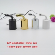 2pieces/lot E27 Ceramic Porcelain Lampholder+metal cup+elbow pipe+250mm cable lighting accessories for crystal ceiling lamp