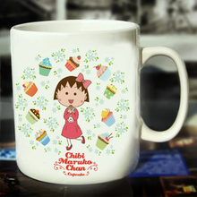 New Chi-bi Maruko Ceramic Coffee Mug White Color Or Color Changed Cup Sweet Cupcake Wish---Loveful