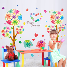 Flower Tree Flower Tree Love Elephant Wall Decals for Home Decor Living Room Baby Infant Kids Room Wall Art