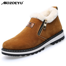 MOZOEYU 2016 Black Men's Loafers Designer Winter Shoes Men Warm Short Plush Fashion Casual Shoes Men Zip Zapatillas Deportivas