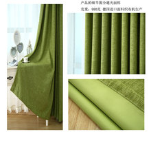 Finish Product Linen Thicken Thermal Insulated Sound Insulation Blackout Curtains,Modern Living Room Curtains Bedroom curtain
