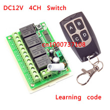 New Arrival DC 12V 4CH Small Channel RF Wireless Remote Control Radio Switch 433mhz Transmitter Receiver 200m High Sensitivity