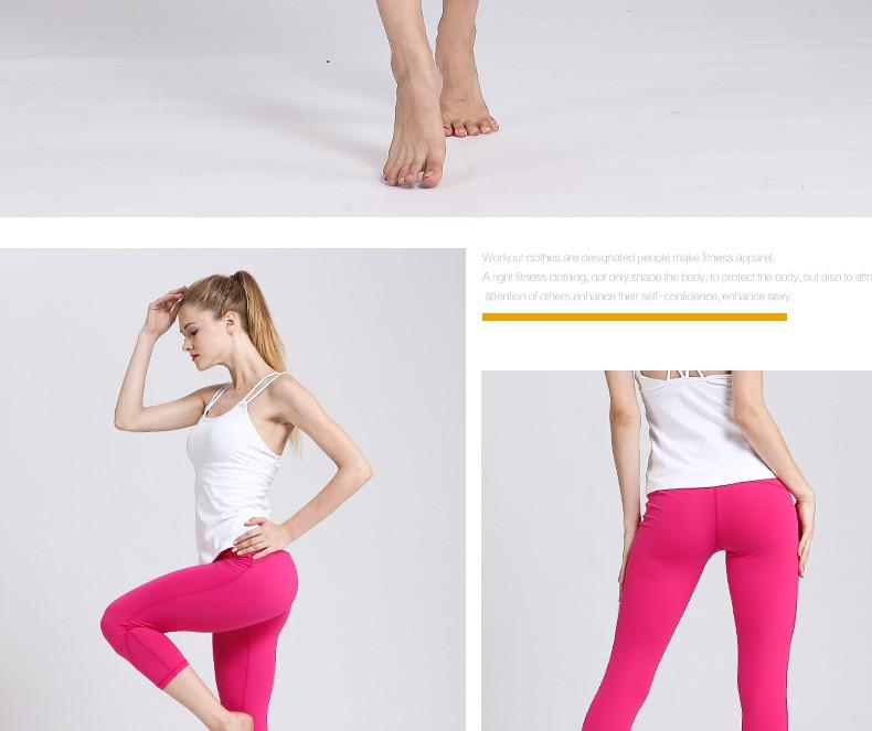 PYG yoga pants women fitness sports capri leggings female workout running breathable pants