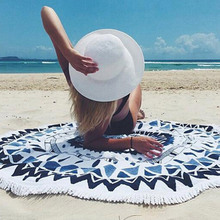 Elegant Women 2017 Beach Towel Bohemian Totem Lotus Beach Towel Mat Blanket Camping Pad Hot Sale