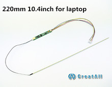 10.4inch 220mm dimable led backlight strip kit,Update  laptop ccfl lcd to led backlight panel screen