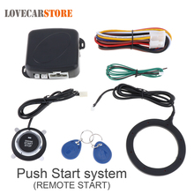 Universal 12V Auto RFID Car Alarm Security System Warded lock Anti-theft Push Start Stop Button System(China)