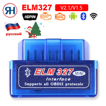 ELM327 OBD2 Bluetooth V1.5 V2.1 Voiture Outil De Diagnostic ELM 327 V1.5 OBD 2 Scanner Travail Android Windows 12 v Diesel(China)
