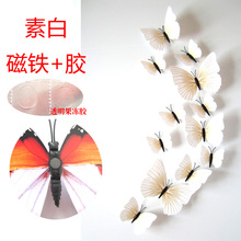 Plain White Factory Direct Simulation Butterfly PVC Material Creative Children's Room Decoration