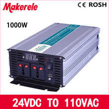 MKP1000-241 pure sine wave 1000w inverter solar power inverter dc 24v to ac 110vac  LED Display voltage converter