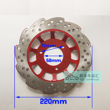 12 inch pedal motorcycle refit front disc brake R5 R9 220 Brake Pads Market Motorcycle brake disc(China)