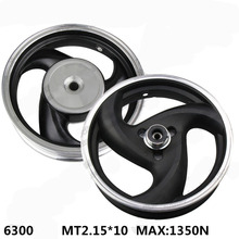 GY6 125CC 350/300-10 Inch Front Rear Drum Brake Scooter Aluminum Motorcycle Wheel Rims(China)