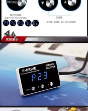 Throttle booster drive pedal controller Motor Sprint Booster car modification parts auto modified accessories factory shop(China)