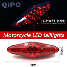 QIPO The new LED motorcycle Tail light + brake light License plate tail lights Waterproof, high brightness, anti rear end(China)