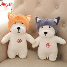 Amysh HOT toys 18CM Creative single person dog Soft Plush Plush Toy baby kids Cartoon Appease doll Birthday festival Gift