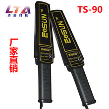 Handheld metal detector TS-90 station airport examination hall subway station prison gym security instrument authentic