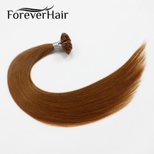 "FOREVER HAIR 0.8g/s 40g/pac 20"" Remy Nail Tip Hair Extension #7 Straight Keratin Pre Bonded U Tip 100% Human Hair Extension"