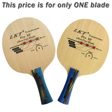 LKT Transformer Pro XF Extra Fast Long Shakehand FL Table Tennis PingPong Blade