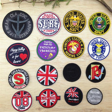 Clothing Badge DIY British Style Logo Patches For Women & Men Clothes Embroidered Cute Patch Motif Applique 1pcs Free Shipping