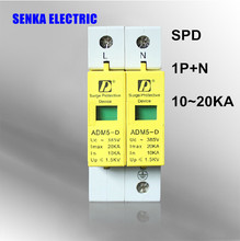SPD 10-20KA 1P+N surge arrester protection device electric surge protector D ~385V AC