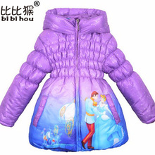 Retail 2017 new Children's Coat Cute Girls Warm Winter Parka Children Cotton Snow Queen Elsa Jacket thick Cotton-Padded Clothes(China)