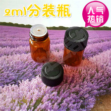 Mini Amber Glass 1ml/2ml/3ml 100pcs/lot Essential Oil Bottle Orifice Reducer & cap Brwon Glass Vials