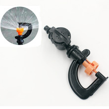 "200pcs/pack Automatic Irrigation Sprayer With 1/4"" Antidrip Garden Micro Irrigation Sprinkler Greenhouse Rotating Nozzle M108B(China)"