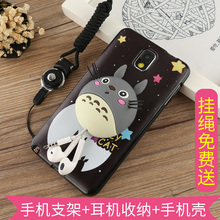 New Cartoon 3D Silicone Case for Samsung Galaxy Note3 Case, soft tpu 3d cute lanyard Stand protection cover for Galaxy Note 3