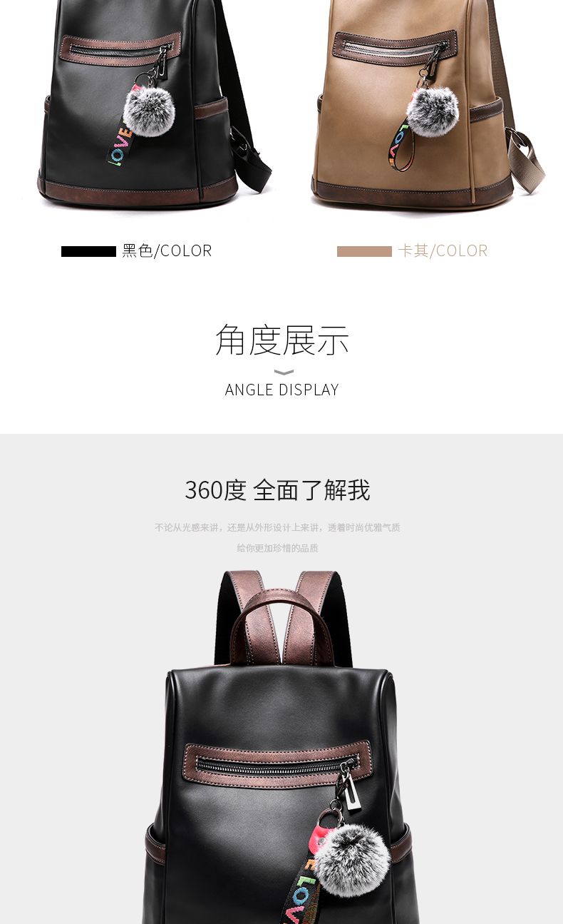 2018 New High-end Fashion Backpack Trend Simple Personality Fashion Campus Bag Large Capacity Bag Soft Leather Travel Backpack 51 Online shopping Bangladesh