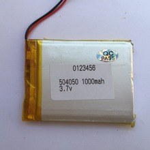 thium polymer battery 504050 3.7V rechargeable battery plus the advantages of the finished plate supply outlet