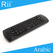 Free Shipping - Original Rii i25  2.4G Wireless Arabic/English Version Mini Keyboard/Air Mouse High Quality