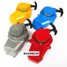 XUANKUN  Mini Motorcycle Accessories 49CC Small Off-Road Car Hand Pull All Aluminum Handle To Start The Ignition Switch