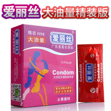 Buy (10pcs) Hot Sex Products Fine Condom Lubricant Latex Condoms Men Penis Sleeve Sex Toys Ultra-thin Condoms