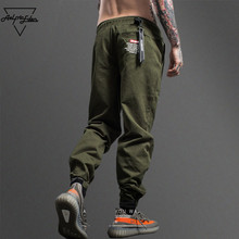 Aelfric Eden Camouflage Tactical Cargo Pants Men Joggers Boost Military Justin Bieber Casual Pants Hip Hop Ribbon Male Trousers(China)