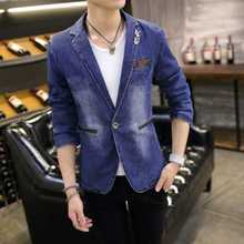 Men's Denim Casual Blazer Men Fashion Cotton Vintage Suit Jacket Male Blue Coat Denim Jacket Large Size Jeans Blazers A4900