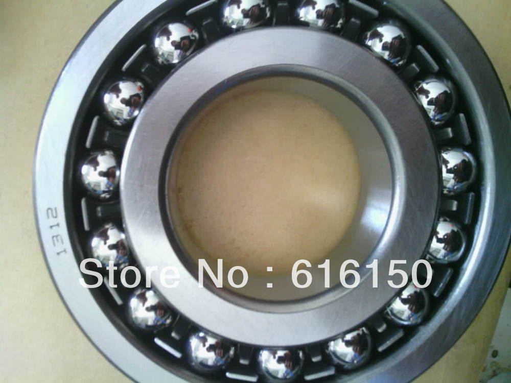 60mm bearing Aligning ball bearings 1312 60x130x31 High quality self-aligning ball bearings<br>