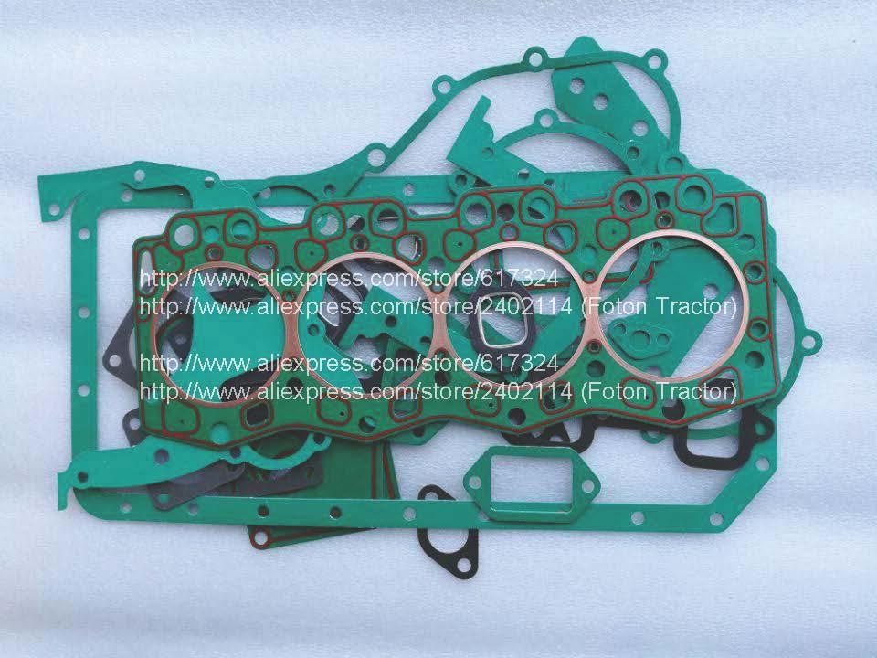 Changchai 4L50B parts, set of gasket kit including the cylinder head gasket, part number:<br>