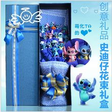 Cartoon Mini Small Stitch Festivals Gift Bouquet+Soap Rose For Valentine's Day/Birthday gift /Graduation /Christmas Gift Box(China)