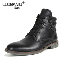 Fashion leather men's Martin boots trend thick underwear male boots British classic high boots anti-skid wear rubber soles