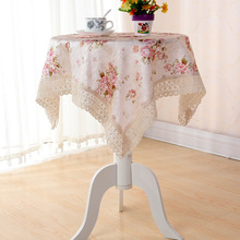 Peony Nectar find Fang household dust tablecloths-size multi-purpose towel bedside cabinet cover dust cover