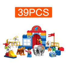 39Pcs Baby Large Particles Circus Show Building Blocks Toys Kid's Home Toys Circus Animal Disassembly Assembly DIY Brick Toy H35(China)