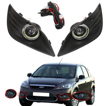 Car Front LED Fog Light Lamps Cover Kit with Grill / Angel Eyes / Convex Lens Day Light / Wires For Ford Focus 2009-2011 #PDK616(China)