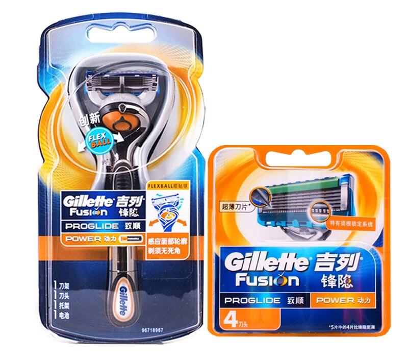 3 Gillette Fusion Proglide Flexball Power Razor Electric Shaving Razors Blades for men Safety Shave Men\'S Beard Shaver 1 Holder 5 Blade