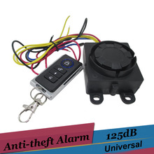 9-16v Remote Control Motorcycle Alarm Scooter Motor Bike 125db Anti-theft Security System for suzuki GSR 600 Honda Hornet 600(China)