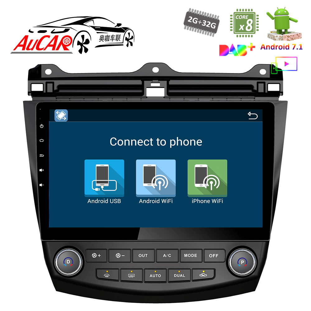Автомобильный DVD плеер AuCar 10 1 дюйма для Honda Accord 7 2003 2007 Android радио gps навигация HD 1024*600
