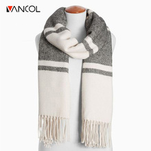 Vancol Brand Woolen Scarf Men Thick Warm Scarves Winter Long Cashmere Finrge Scarves Beige White Striped Big Wool Men Scarf