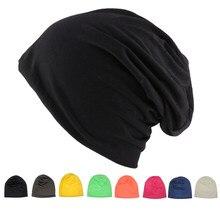 Color sólido punto sombreros Unisex hombres mujeres Skullies gorros  casquillo caliente suave tejido de punto de 141614fa81b