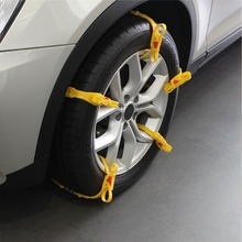 Car Snow Tire Anti-skid Chain For Car Vehicles Truck SUV Emergency Winter Driving(China)
